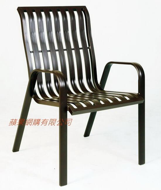 鋁合金戶外咖啡椅